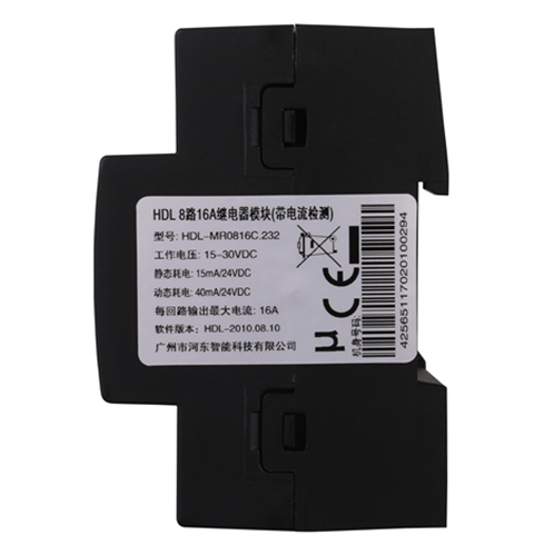 8CH 16A High Power Switch Actuator with Current Detection